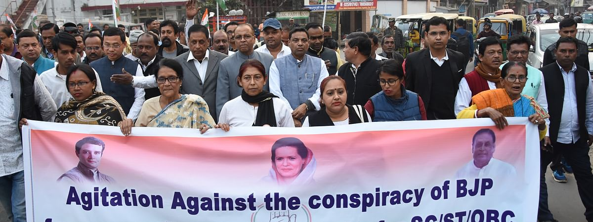 The leaders of the Tripura Congress took part in a protest rally in Agartala on Friday
