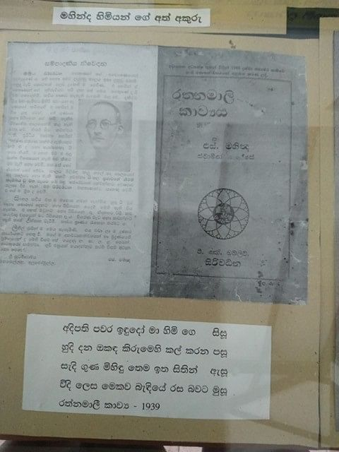 Ven S Mahinda Thero came to reside at Ratamalana Rajamaha Viharaya in June 1930