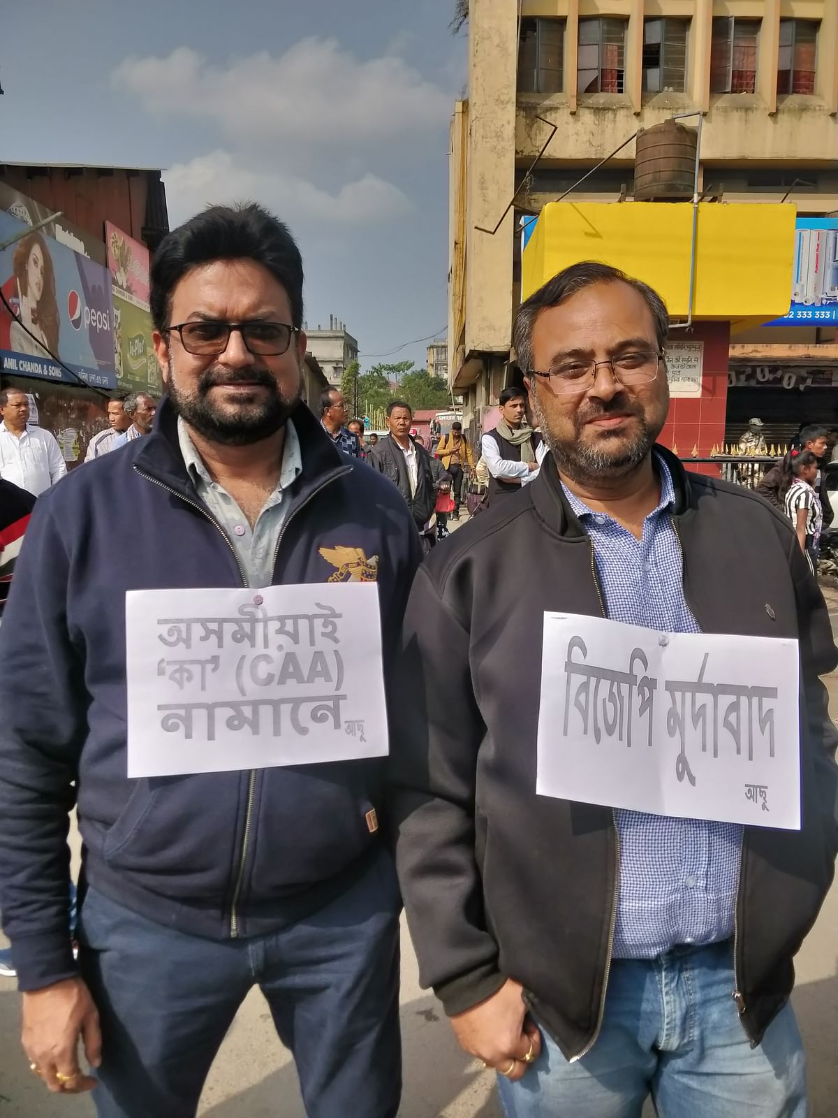 Businessman Vijay Agarwal and his colleague participating in the the human chain form