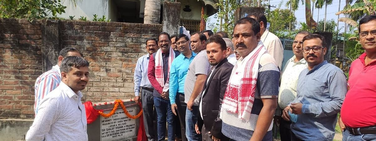 Assam minister Sanjoy Kishan, ward commissioner of ward number 6 Nagender Singh and local residents during laying of foundation stone on Manav Kalyan Road in Tinsukia town