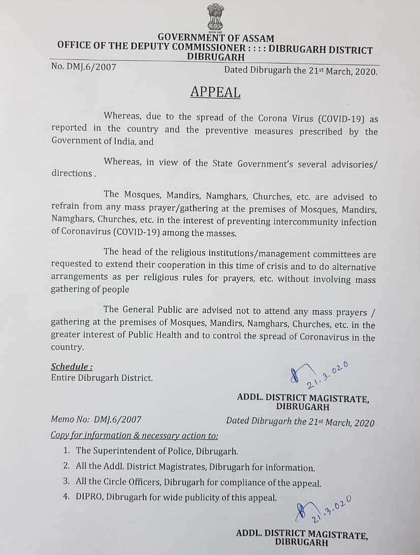 Appeal by Deputy Commissioner, Dibrugarh