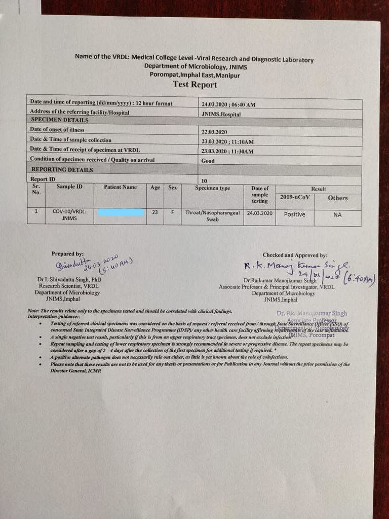 The test report of the girl from Manipur who tested positive for coronavirus on Tuesday