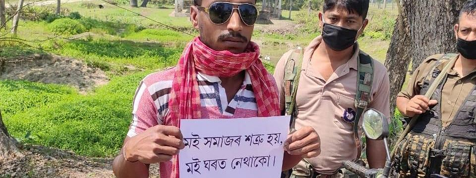 A violator held by Biswanath Police in Assam