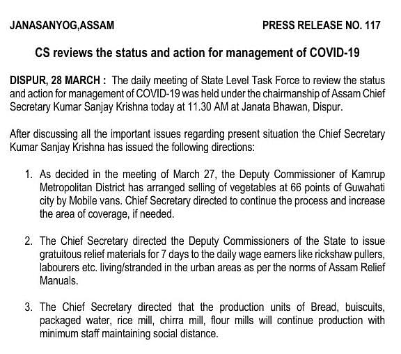 Directive issued by Chief Secretary