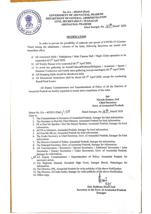 Order from department of general administration, Arunachal Pradesh