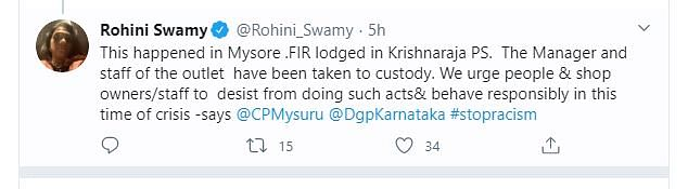 Rohini Swamy, a journalist in her Twitter message informs that the FIR has been lodged in Krishnaraja PS