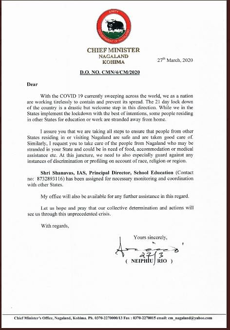 Nagaland chief minister write to all chief ministers of country