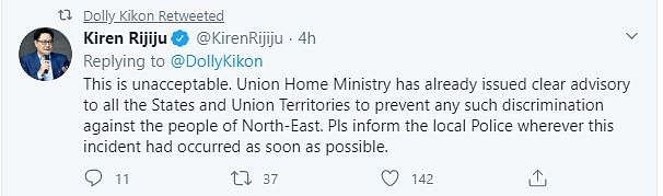 Union minister for state of the Ministry of Youth Affairs and Sports, Kiren Rijiju, writes in his Twitter reaction