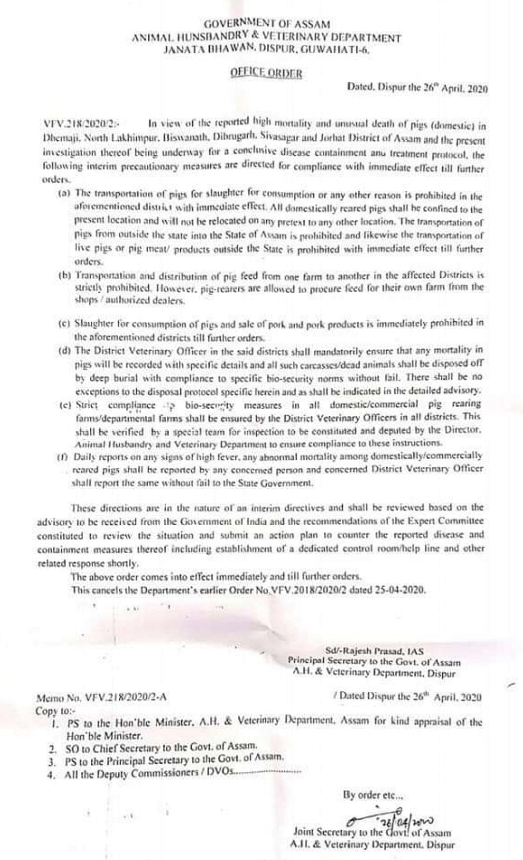 The order issued by Assam's animal husbandry and veterinary department