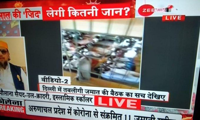 National TV channel says Arunachal has 11 COVID-19 cases. Really?