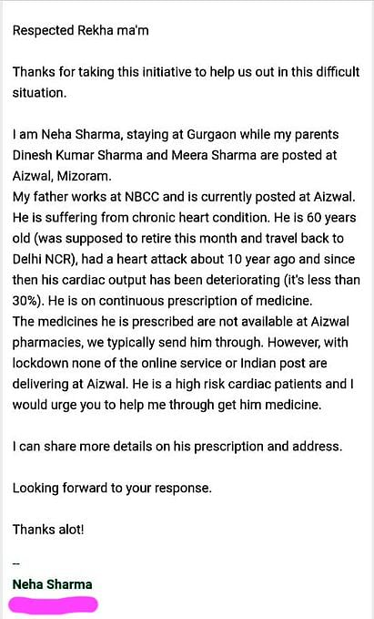 Neha Sharma's mail for help to get medicines to her father in Aizawl