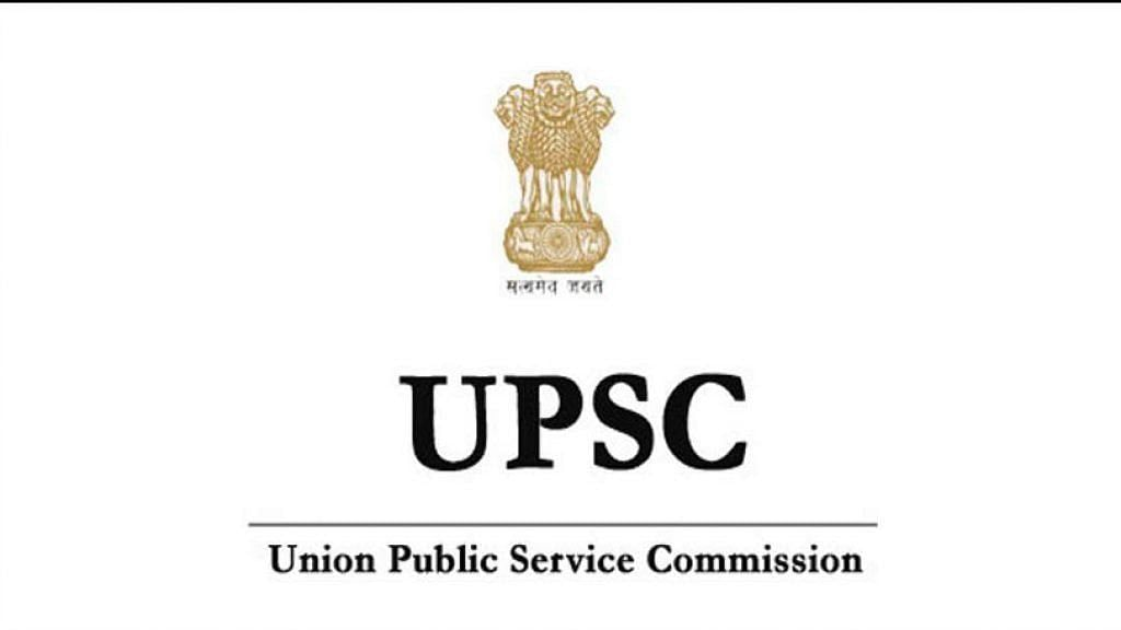 Apply for Assistant Professor & other posts on UPSC Recruitment 2020