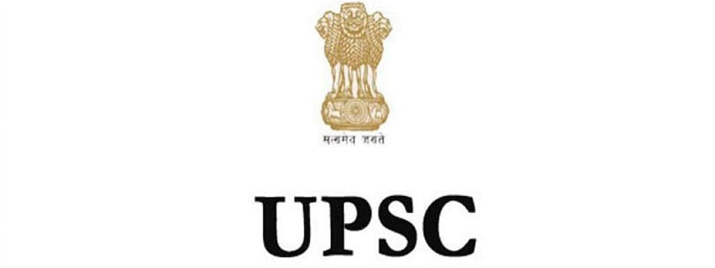 Along with the UPSC Civil Service examination and Mains, Indian Forest Service (Prelims) will also start from February 28, 2021