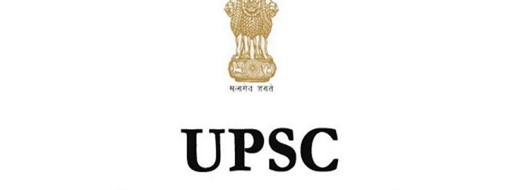 The chairman and members of the UPSC have also decided to voluntarily forego 30% of the basic pay received by them for a period of one year starting from April 2020