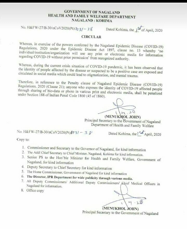 The circular that was issued by the department of health & family welfare on Wednesday