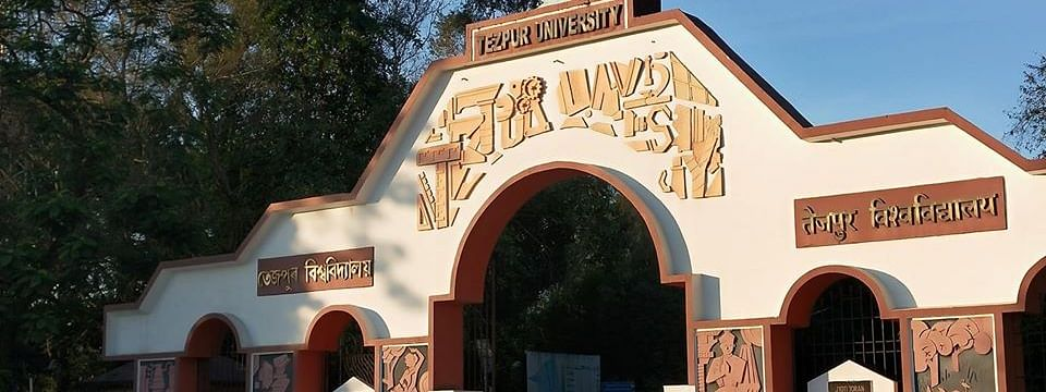 There is only one entry and exit point for the entire Tezpur University campus which may raise concerns of unknown and unwanted contamination, say students