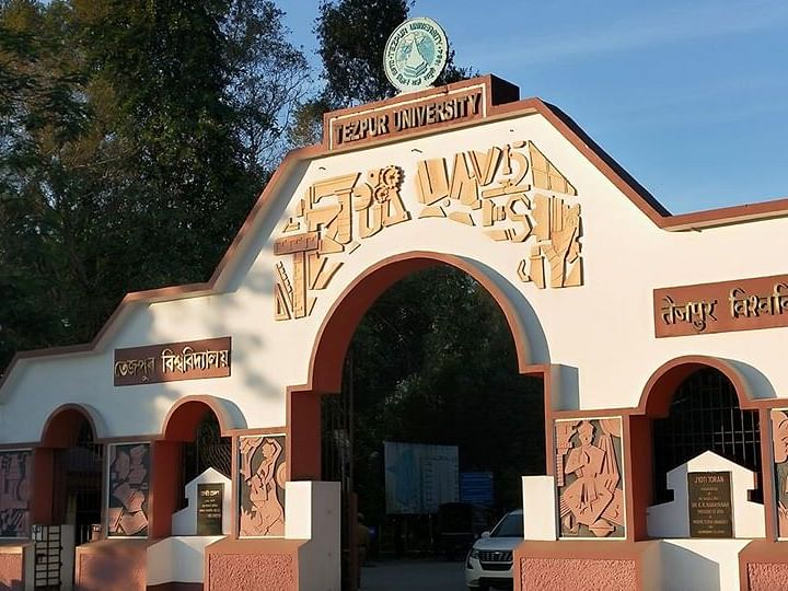 Tezpur University cancels Entrance Exams due to COVID-19