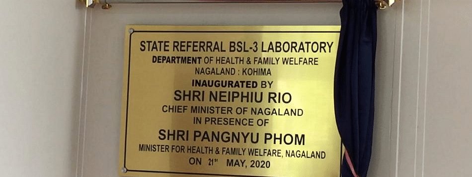 The state referral BSL-3 laboratory was inaugurated by Nagaland chief minister Neiphiu Rio on Thursday