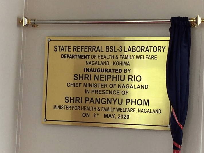 Nagaland healthcare's new milestone: 1st virology lab inaugurated