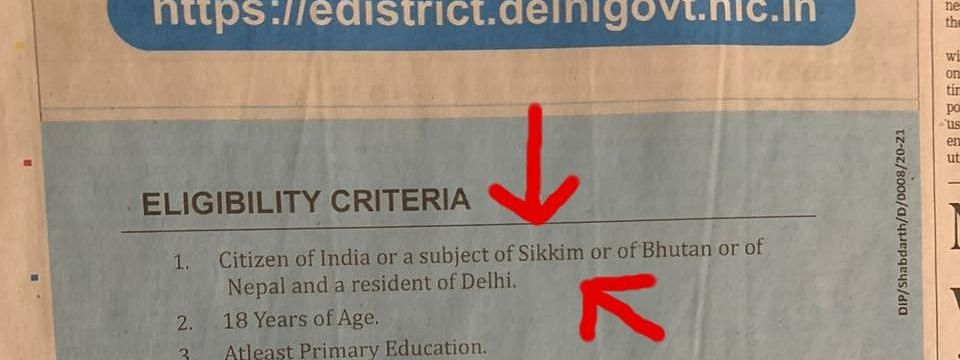 Look at the eligibility criteria of the advertisement