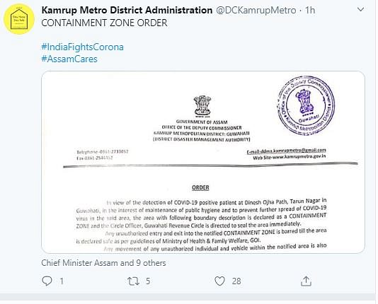 The Kamrup (M) district administration in Twitter