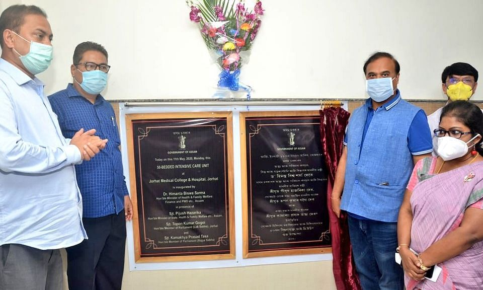 50-bedded ICU inaugurated at Jorhat Medical College & Hospital