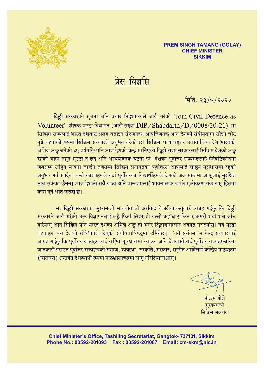 Press release issued by Sikkim CM