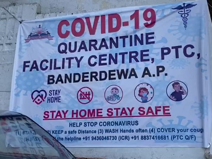 Arunachal: COVID-19 quarantine rules being flouted at Banderdewa?