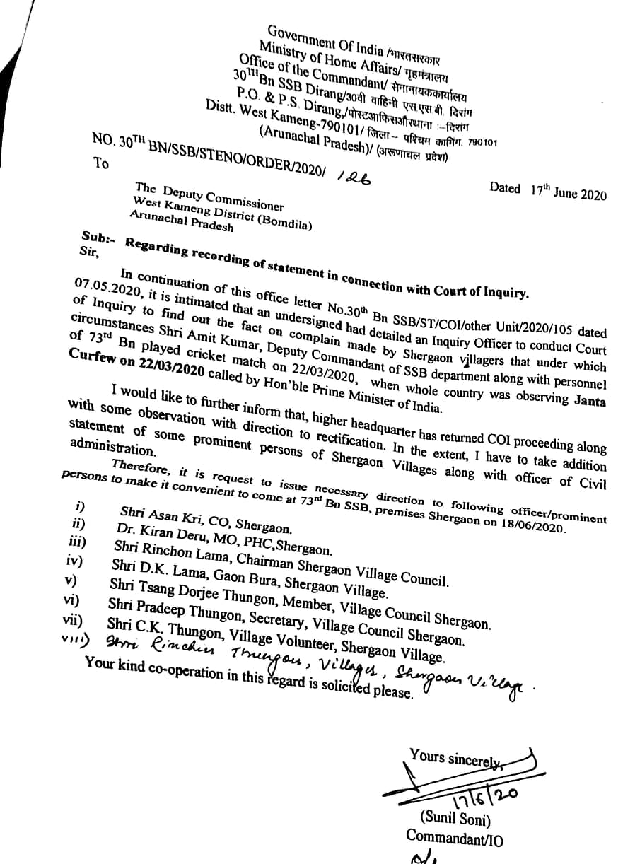 Letter from Union home ministry