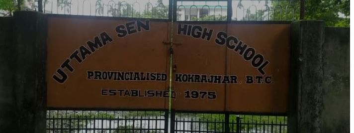 Uttama Sen High School in Kokrajhar district
