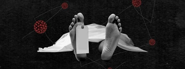 The deceased was in GMCH's COVID ICU