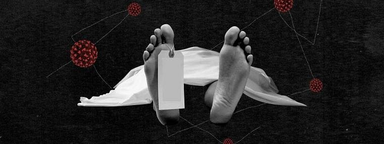 It was alleged that the patients were denied proper care in the hospital and their bodies were exchanged after death
