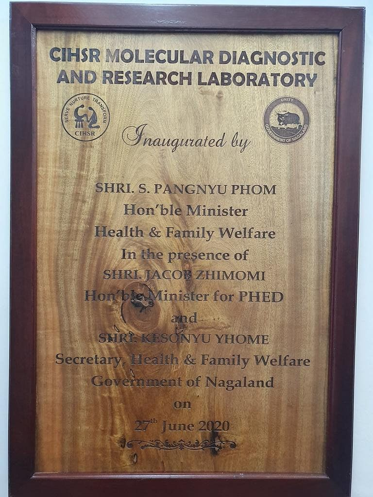 The BSL-2 in Dimapur is Nagaland's second virology laboratory