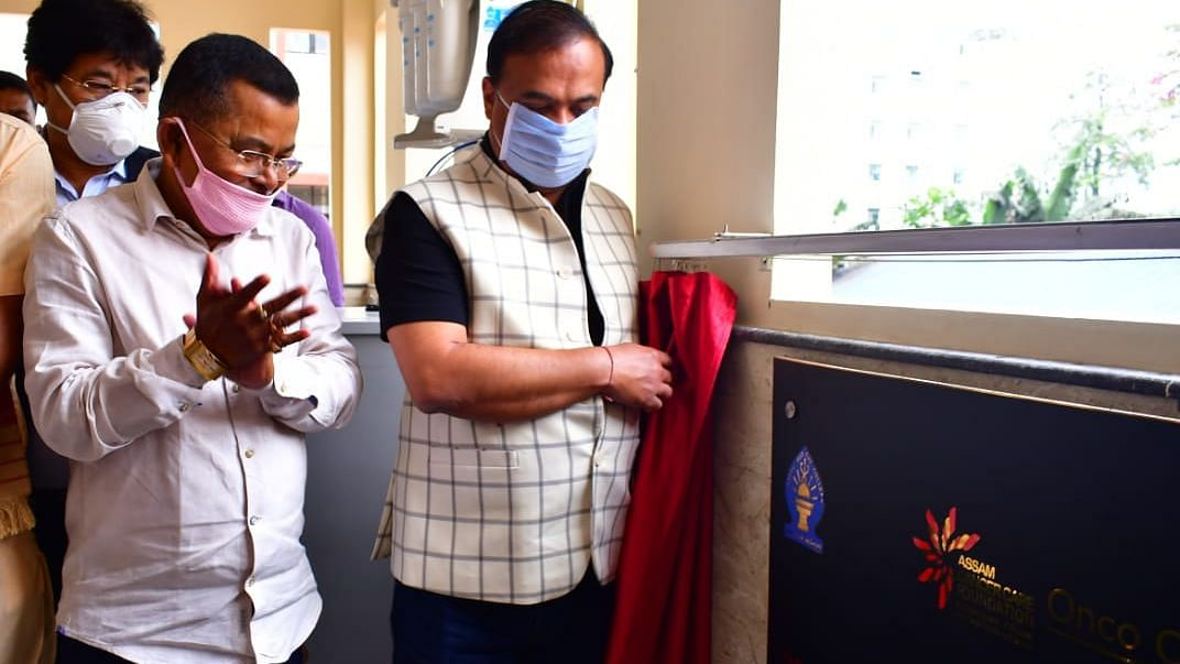Assam: AMCH to be equipped for radiation treatment by September
