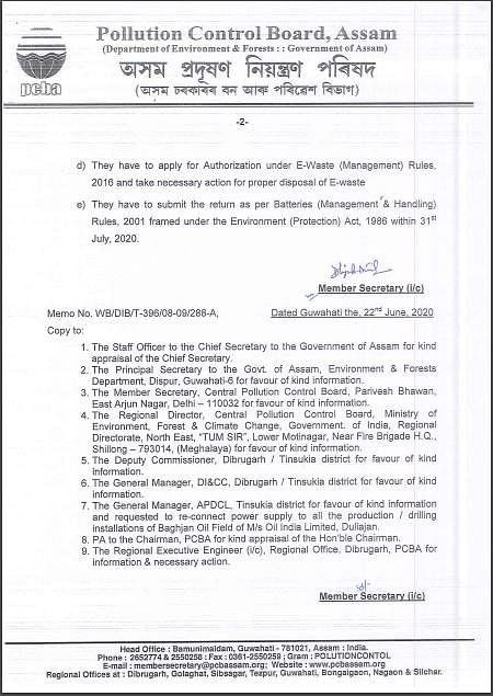 Pollution Control Board, Assam withdrawal notice (page 2)