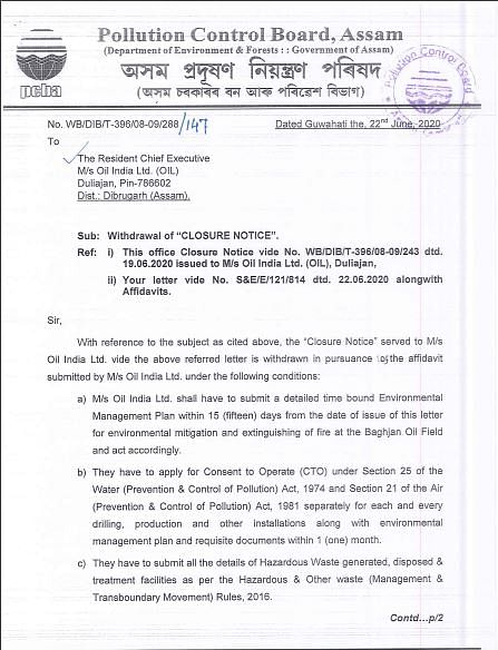 Pollution Control Board, Assam withdrawal notice (page 1)