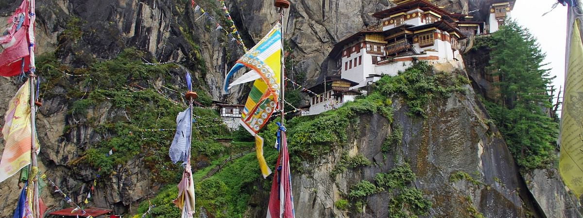 The Bhutanese government has strongly opposed the objection made by China questioning the sovereignty and the territorial right of Bhutan