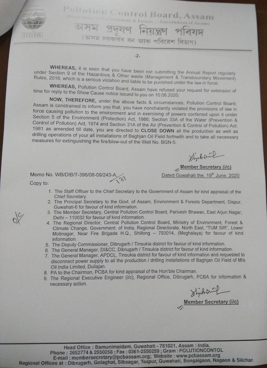 Notice by Pollution Control Board, Assam to OIL (Page 2)