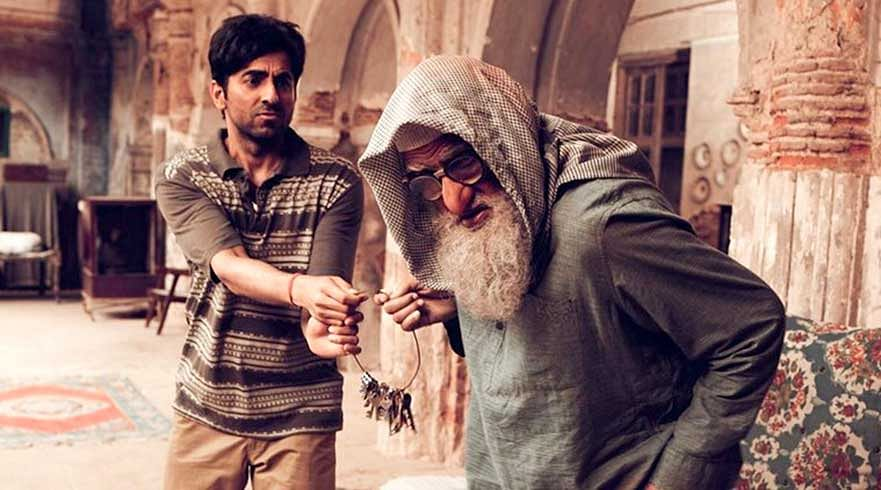 Gulabo Sitabo was all set for its theatrical release; however, due to the present scenario of the COVID-19 pandemic had its release on the OTT platform, Amazon Prime Video
