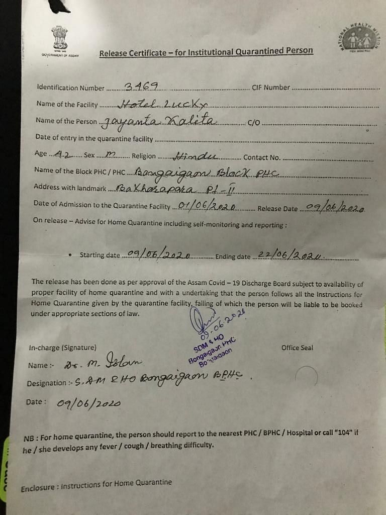 The letter issued by the health department