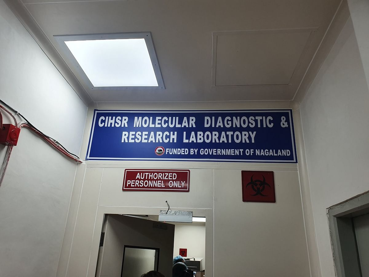Nagaland's 2nd virology laboratory BSL-2 inaugurated in Dimapur