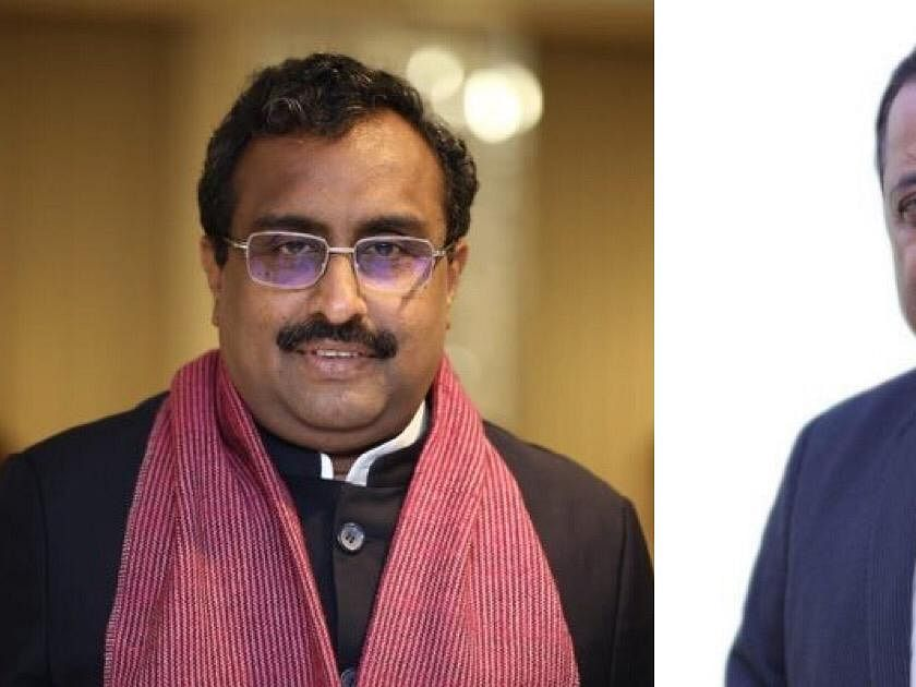 Ram Madhav, Jitendra Singh go for self-quarantine after J&K BJP chief tests COVID positive