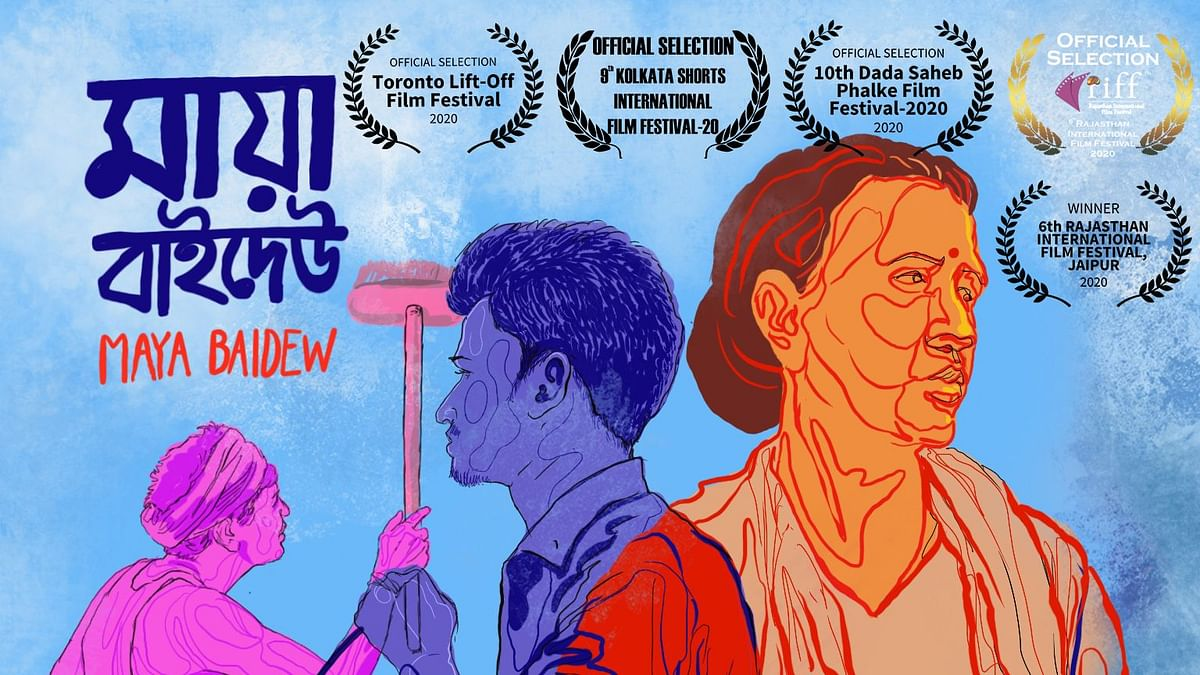 'Aei Maatite' is being screened as part of the seventh series of the festival and can be watched for free from July 20–26