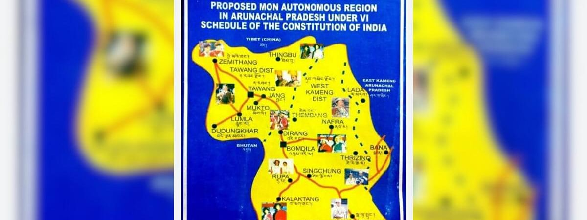 Demand for creation of Mon autonomous region started in 2003 and is still pending before the government of India