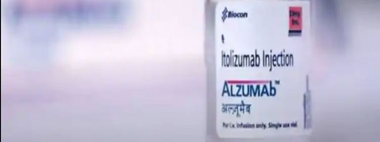 Itolizumab is an existing drug that is currently used to treat psoriasis