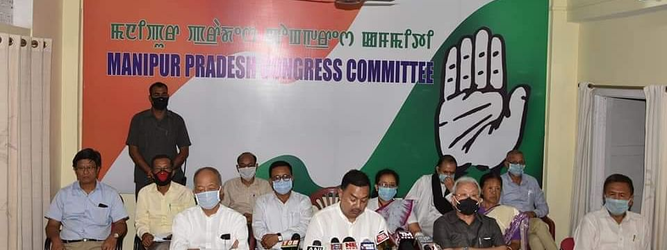 Congress held press conference in Imphal on Wednesday