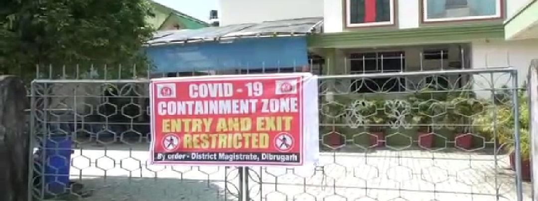 VG community hospital in Dibrugarh, now a containment zone