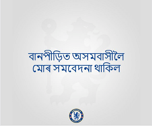 Chelsea FC's post on Facebook