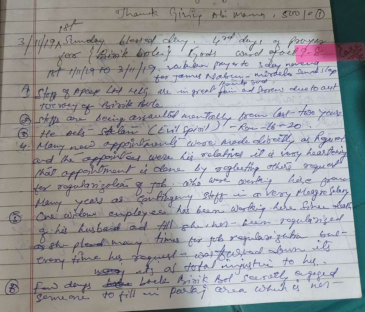 Hand-written notes from the deceased diary where she has mentioned the name of the managing director repeatedly