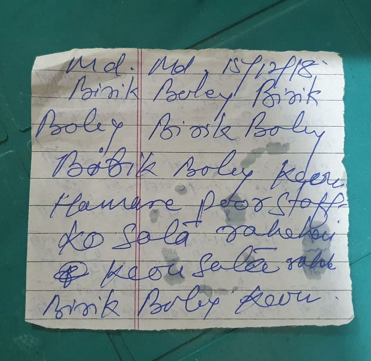 Hand-written notes from the deceased diary where she had mentioned the name of the managing director repeatedly